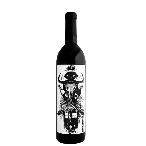 K-Vintners-Malbec-Broncho-Stoneridge-Vineyard-2014-75cl